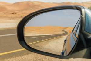 How To Adjust Your Mirrors To Avoid Blind Spots